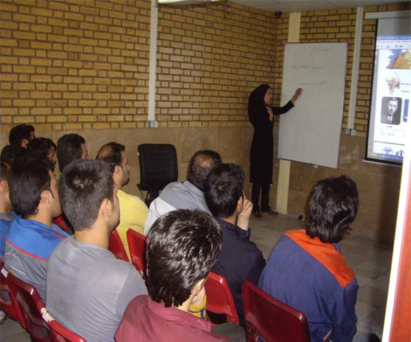 کلاس آموزش