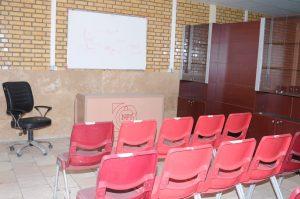 اتاق آموزش
